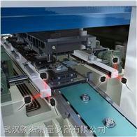 CNC机侧隙测量