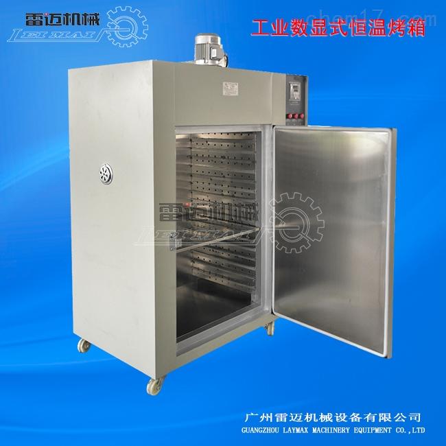 大型工厂加工工业运风式烤箱,数显恒温鼓风式烤箱