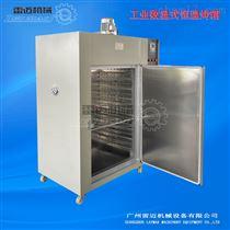 KX-35AS大型工厂加工专用工业运风式烤箱,数显恒温鼓风式烤箱