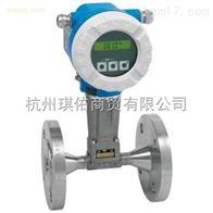 E+H温度变送器CPS12-OPA2ESA德国原厂特价