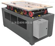 SY50-300北京模拟汽车运输试验台价格