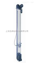 SY16-15落球冲击试验台生产厂家