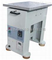 SY80-30泰州工频振动试验台厂家