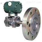 DP31单平法兰电容式压力液位变送器