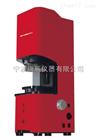 一键闪测影像尺寸测量仪EG-100-05