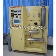 活性炭变温吸附装置
