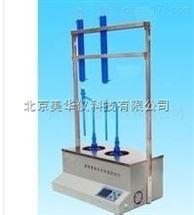 组合式含水快速测定仪
