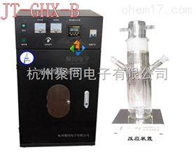 贵州光化学反应釜JT-GHX-B底价促销