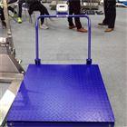 廊坊移動型小地磅銷售scs1噸帶扶手電子秤