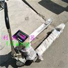 天津利朗及时提供1吨-3吨不锈钢防水叉车秤价格