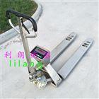贵州1500kg防水叉车秤/1.5吨不锈钢液压叉车秤生产