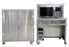 YUY-GPQ高精度实时配气实训系统|燃气工程