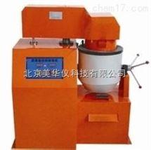 MHY-27821自动沥青混合料拌合机