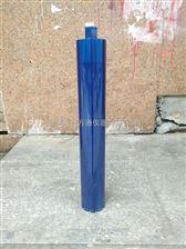 Φ44mm蓝钻E级钻头Φ44mm
