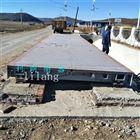 西安60吨全数字式汽车电子地上衡供应