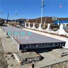 山西省提供200吨数字电子汽车衡安装服务
