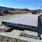 120吨电子地磅秤|十八米长天津地磅秤供应厂家