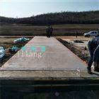 衡水80吨汽车衡报价|河北省3米乘以12米80吨电子地磅