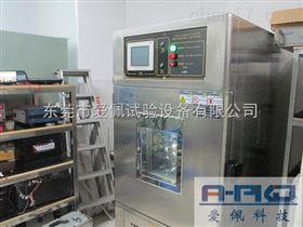 AP-HX温湿度控制箱