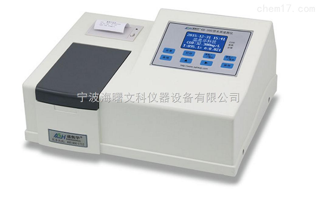 三参数水质测定仪