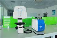 国产拉曼光谱仪