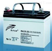 RITAR瑞达蓄电池RA12-55 12V55AH专业免费组装
