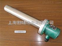 SRY6-2型220V/1KW護套式管狀電加熱器