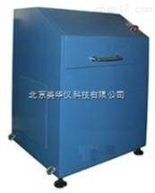 MHY-27645振动磨样机,