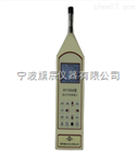 衡仪HY105A积分平均声级计