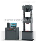 WAW-300 300KN微机电液伺服控制万能材料试验机