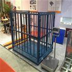 养殖场用动物地磅秤-天津蓟县1.5*3米带围栏电子秤