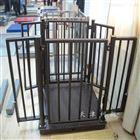 山西阳泉1吨-3吨畜牧秤电子秤生产厂家