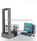 CJS专用型钢管脚手架扣件试验机