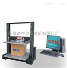 CYS专用型包装压缩试验机
