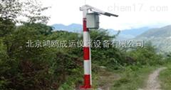 一体化土壤含水率自动监测站(3只土壤湿度传感器)