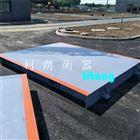 静海县20吨电子磅秤|天津市2.5x7米电子磅称价格