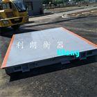 沧州10吨电子秤地磅|2x4米免安装地磅价格