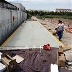 50吨电子地磅黄骅工厂过磅尺寸3乘18m