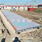 河南省80吨汽车地上衡厂家