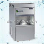 雪花制冰机--常熟雪科