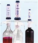 美国 Labnet Labmax瓶口分液器