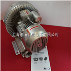 2QB610-SAH16塑料机械设备专用高压风机
