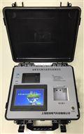 GCYH-M直读式激光盐密灰密测试仪