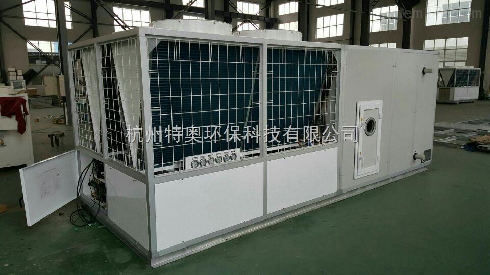 杭州管道一体式防爆空调