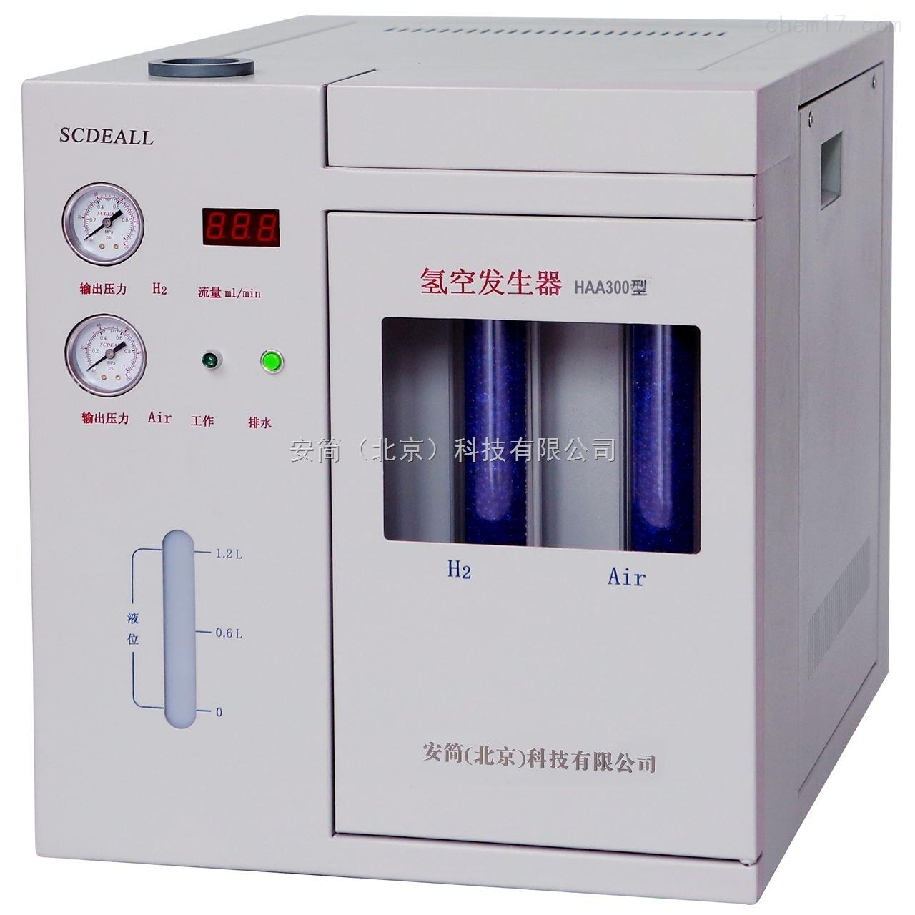 在线检测氢空一体机