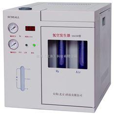 氢空发生器氢空一体机