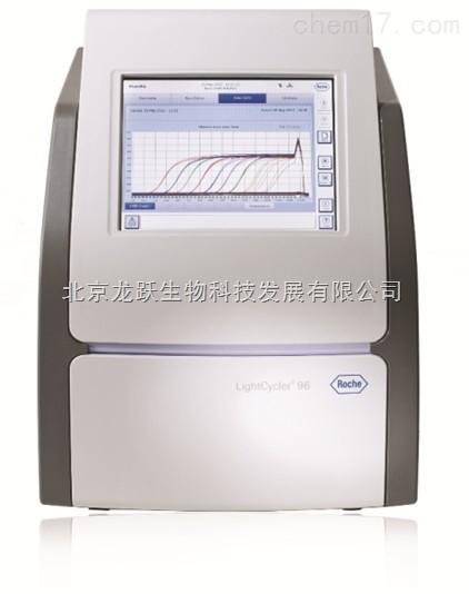 羅氏LightCycler96實時熒光定量PCR儀