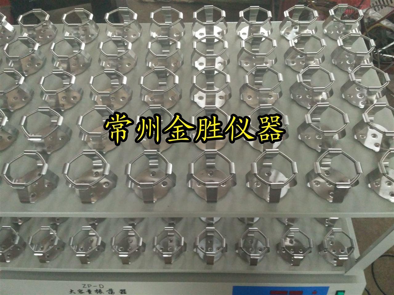 回旋式双层大容量摇瓶机
