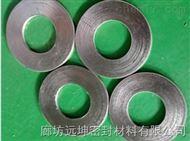 DN50金屬纏繞石墨墊片