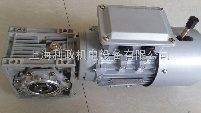 供应利政牌RV063库门设备上刹车减速电机